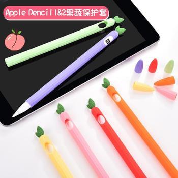 Dla Apple pencil 1 2 skrzynki pokrywa uniwersalny kolorowy dla IPad ołówek torba antypoślizgowa ochrona silikon dla apple ołówek 2 1 rękaw tanie i dobre opinie Powłoka ochronna skóry 10 2 CN (pochodzenie) Stałe 1inch Dla apple ipad ipad pro 10 5 cala Na co dzień odporne na wstrząsy