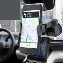 Universal Car Phone Holder Strong Adhesive Sucker Mounted For Most Smartphone