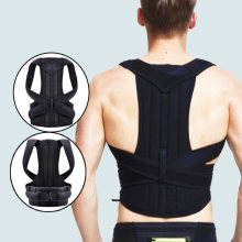 Adjustable Posture Corrector Back Support Shoulder Back Brace Posture Correctionr Spine Corrector Health Postural Fixer Tape