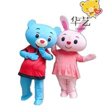 Bear Mascot Costume Cosplay for Adult Fancy Cotume Cartoon Character Christmas Halloween Party Event