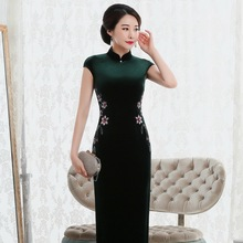 Of Sale Hot Sale 2020 Autumn Outfit Nail Bead To Restore Ancient Ways Improved Sleeveless Cheongsam Dress Long Daily Velvet