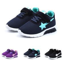 kids shoes Children Kids Boys Girls Star Mesh Breathable Sport Running Sneakers Shoes children shoes детская обувь zapatos niña(China)