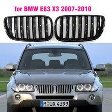 Решетки для BMW X3 E83 2007 2008 2009 2010