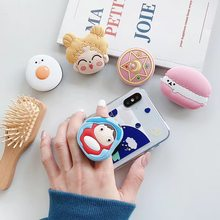 Cute Cartoon pattern Folding Stand Holder For Mobile Phone For iphone For Huawei For Samsung for xiaomi Grip Contraction bracket(China)