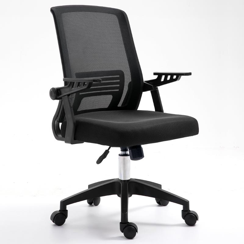 Luxury Quality K - 8 Silla Gamer Esports Gaming Poltrona Office Live Chair Can Lie Ergonomics With Footrest Wheel Household