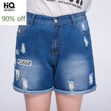 Moda plus size calças de brim curtas 2020 verão feminino meados da cintura denim shorts buraco feminino super legal flash shorts M-7XL pantalon femme(China)