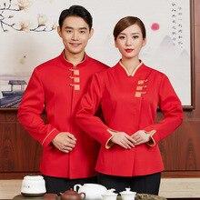 Lange Hülse Kellner Uniform für Mann Chinesischen Catering Frau Kellnerin Uniform Hotel Mitarbeiter Arbeiten Jacke Western Restaurant Overalls