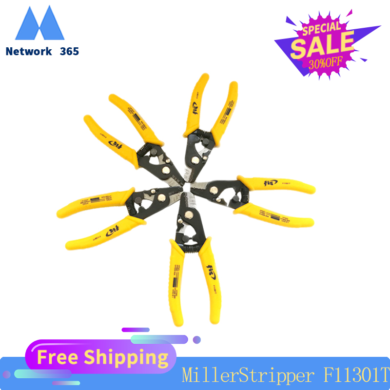 5pcs/lot FIS Fiber Stripping Pliers F11301T Three Segmented Stripping Design Miller Wire Stripper Wholesale Free Shipping