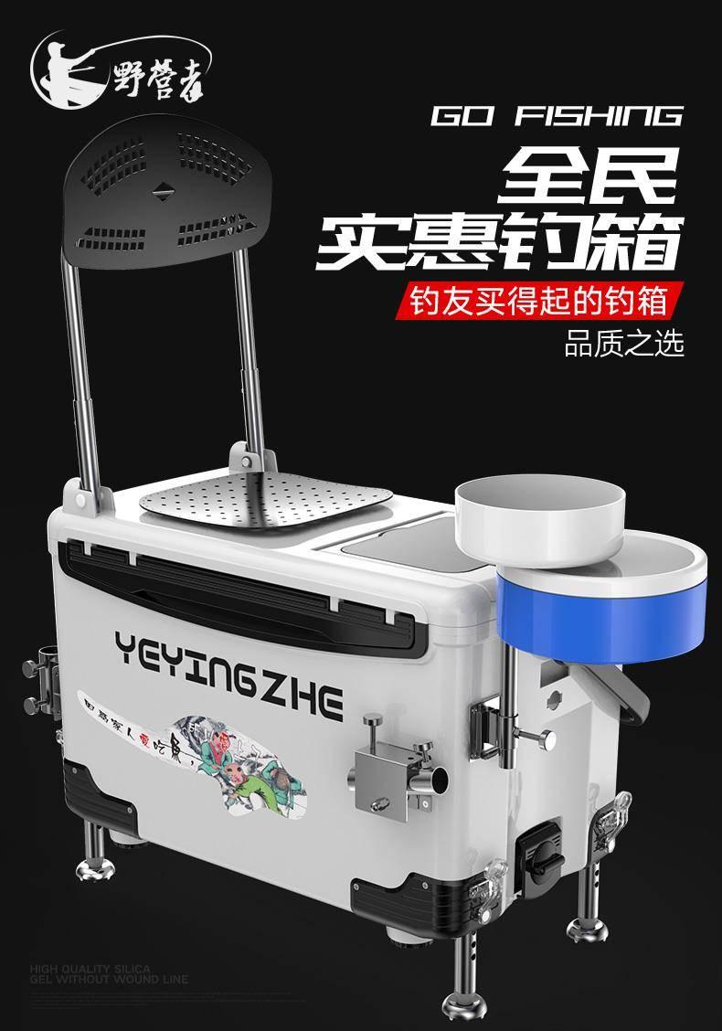 36L Multi-purpose Fishing Box Lifted And Lowered Incubator Full Magnetic Bait Plate Fishing Box Fishing Chair