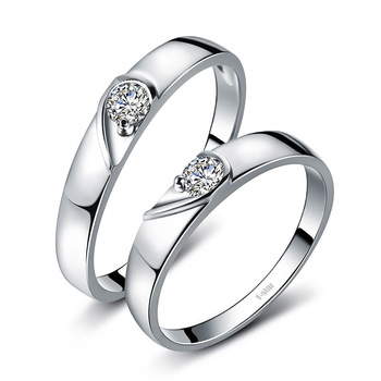 18ct Gold Diamond Couple Set  2