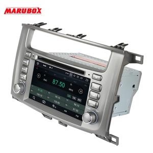 "Image 2 - Marubox 7A112PX5 Dsp, Android 10, Auto Multimedia Speler Voor Toyota Land Cruiser 2002 2007, hoofd Unit 8 Core, 7 ""Ips Scherm, 64Gb"