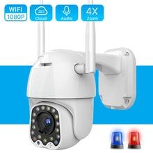 1080P Cloud Wifi PTZ Surveillance Camera Outdoor 2MP Auto Tracking Home Security 4X Digital Zoom Speed Dome Camara De Seguridad