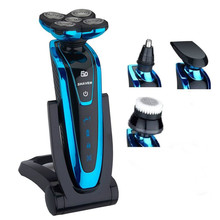 4 in 1 Electric Shaver Rechargeable Electric Beard Trimmer Shaving Machine for Men Beard Razor Wet-Dry Dual Use Washable 4 in 1 electric shaver for men wet