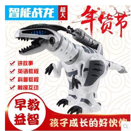 Music Can K9 Dinosaur Toy Intelligent Robot Rechargeable Remote Control Overlord Machinery War Dragon Dancing Boy Children