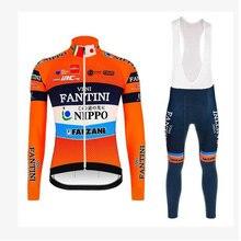 Велосипедная одежда зимние мужские флисовые куртки и комбинезоны