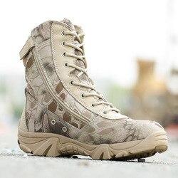 Homens botas táticas militares outono inverno à prova dwaterproof água couro do exército botas deserto safty trabalho sapatos de combate tornozelo botas