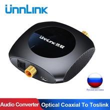 Conversor coaxial óptico unnlink toslink, conversor de áudio 192khz hifi 5.1 dts Dobly-AC3 spdif óptico toslink para coaxial para tv ps4 4 compatível com ps4