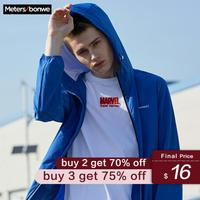 Metersbonwe Men's Casual Jackets Male Solid Color Fashion Hooded Jacket Men Baseball Jackets Men's Streetwear Clothing Outwear