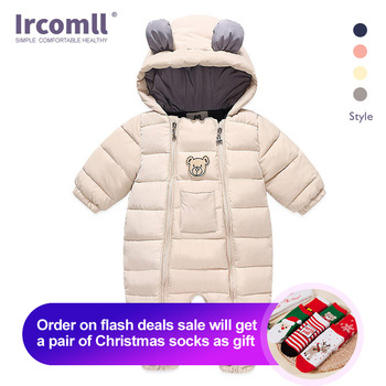 Ircomll Baby Boy Clothes Newborn OVeralls Infant Jumpsuit Thick Warm Snowsuit Children Boy Clothing kids clothing baby winter clothes cartoon dog thick warm toddler boy girl romper hooded jumpsuit children snowsuit down kids clothing