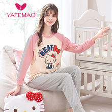 YATEMAO 2pcs/set New Maternity Pyjamas Pregnancy Pajama Clothes Sleepwear Long Sleeve Lounge Nursing Clothing Cotton