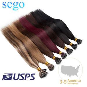 SEGO Nano-Ring Hair-Extensions Pre-Bonded 100%Human-Hair Brazilian 50pcs 16-24inch Straight