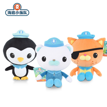 Original 13cm/19cm Octonauts Plush Toys Barnacles Peso Kwazii Tweak Animal Stuffed Party Birthday Gift Kid Christmas Girl Toy 1