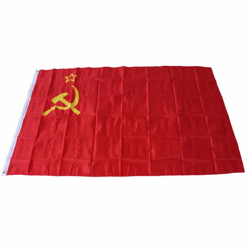 สีแดงสาธารณรัฐสังคมนิยมโซเวียต 3x5' ฟุต USSR ธงรัสเซียแบนเนอร์ในครัวเรือนและเทศกาลแขวน Национальный флаг #15