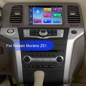 Автомобильный Dvd-плеер, Android 10 для муранского Z51 2009 2010 2011 2012 2013 2014 GPS Навигация стерео BT AUX