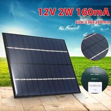 CLAITE 12V 2W 160mA polikristal silikon Mini güneş paneli modülü hücre şarj cihazı DC pil DIY 136x110mm kaliteli toptan