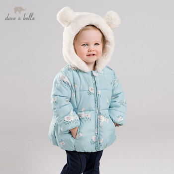 DBJ11575-1 dave bella winter baby girls cartoon zipper hooded coat infant padded jacket children coat kids padded outerwear