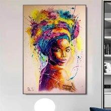 Абстрактная африканская Женская Красочная картина маслом постер