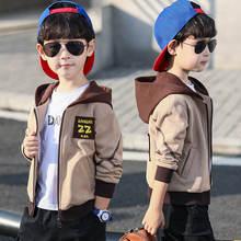 Детская спортивная одежда; Свитер для мальчиков; Комплект одежды