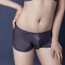 Sexy Unisex błyszczące U wypukła etui stringi Sheer przepuszczalność oddychająca COCk Ring Sexy krótkie cukierki kolor t-back oleju Gloosy stringi
