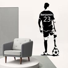 купить Large Football Custom Name vinyl Wall Sticker Decals For Kids Rooms Wallpaper Mural Bedroom Wall Decal Vinyl Stickers дешево