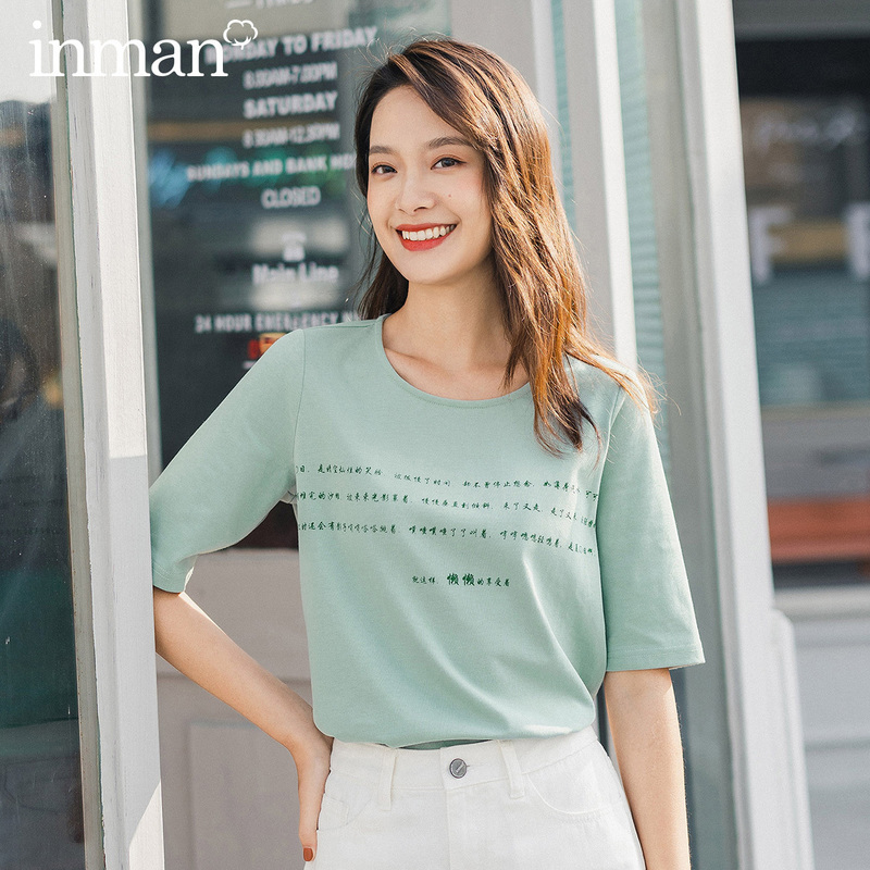 INMAN 2020 Summer New Arriavl Literary All-match Personality Letter Printed Loose T-shirt