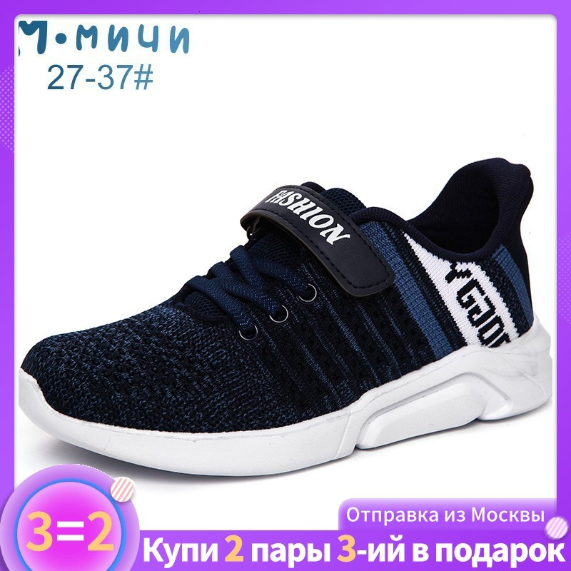 MMnun 3=2 Sneakers Kids  Shoes Boys Running Shoes Breathable Mesh Air Kids Sneakers For Boys 2019 Spring/Autumn Size 27-37 ML355