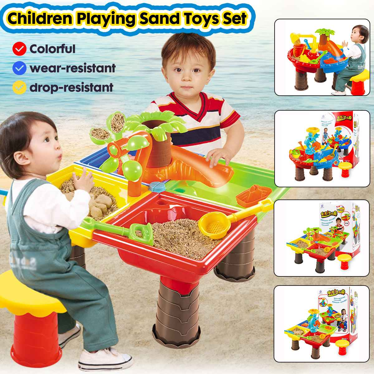 Beach Toys For Kids Full Set Baby Beach Game Children Summer Toys For Beach Paly Sand Water Play Desk At Home, Beach, Ect.