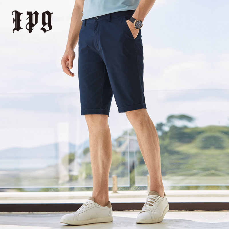 Ipg 2020 New Shorts Men Fashion Knee Length Casual Male Slim Multi Color Clothing Men's Cotton Solid Short Pants Calcao Big Size