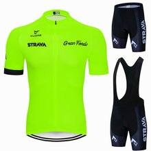 Conjuntos de Ciclismo de Northwave 2019 ropa de carreras de verano de secado rápido MTB Conjunto de Jersey de bicicleta de manga corta profesional NW ropa deportiva
