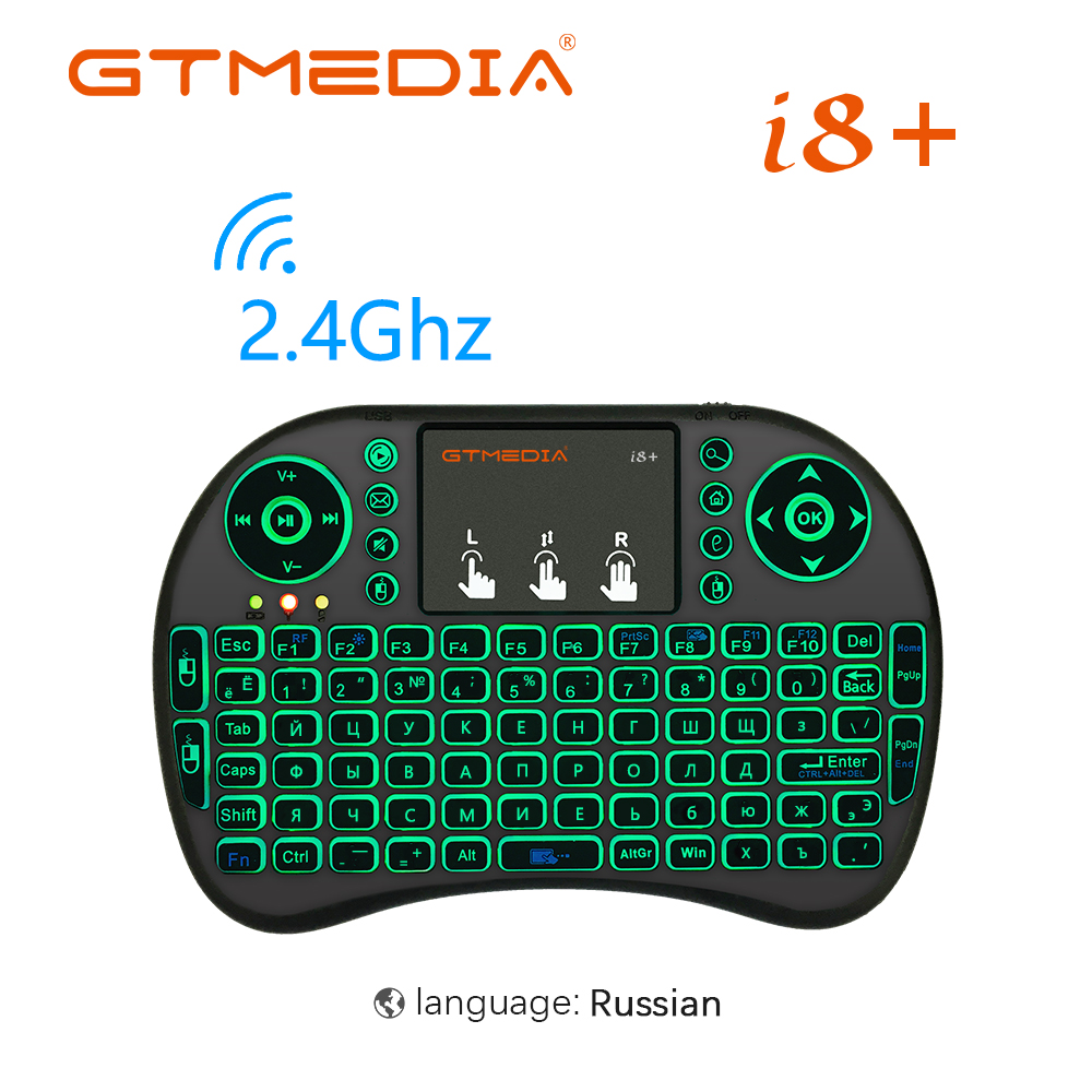 I8 Mini 2.4G Wireless Keyboard Touchpad Color Backlit Air Mouse Russian Spanish For Android TV Box Xbox Smart TV PC PS3/PS4 HTPC