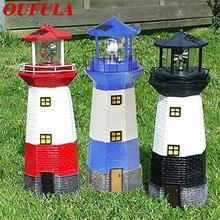 OUFULA солнечный свет ландшафта Роторная смола Маяк ветряная мельница сад украшения творческий дом