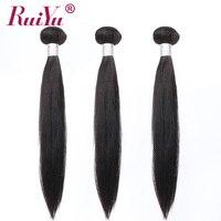 RUIYU Straight Hair Bundles Human Hair Bundles Peruvian Hair Extension 3 Bundle Deals Remy Hair Can By 3/4 Piece