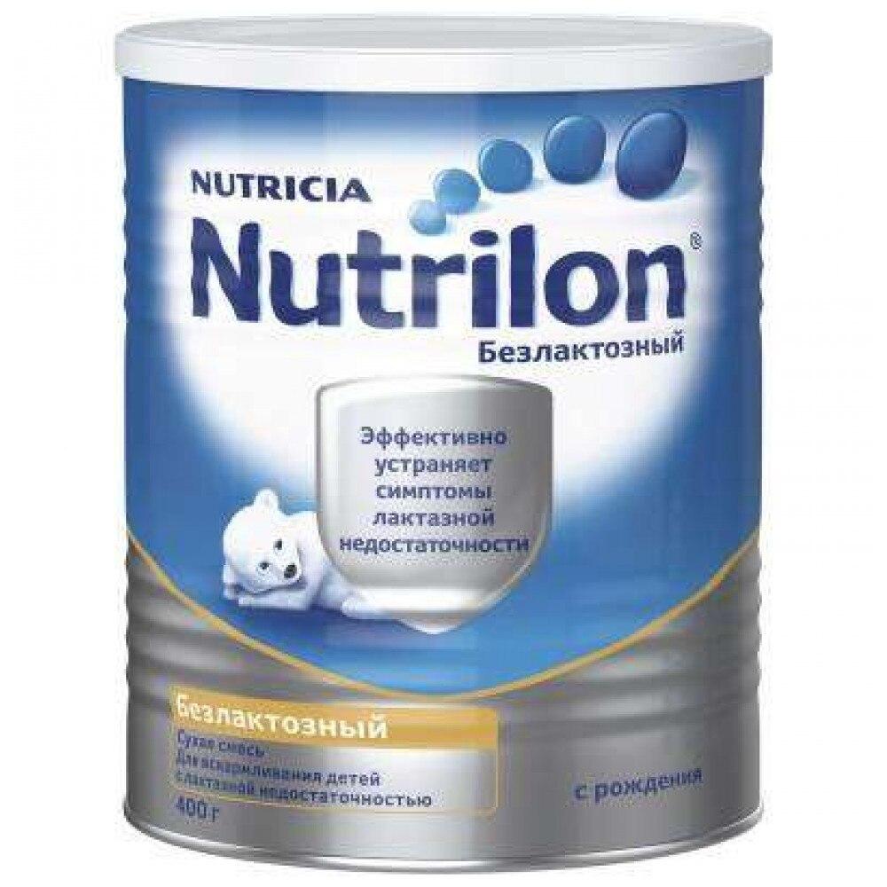 Смесь Nutrilon безлактозная с рождения 400 гр