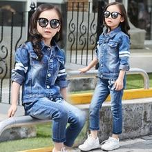 Autumn Spring School Girls Denim Clothing Set Jean Jacket+Denim Pants Jeans 2pcs Children Girls Denim Suit Kids Clothing Set недорого