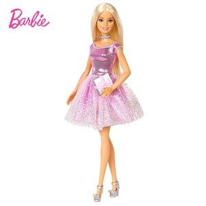 Image 4 - バービーオリジナルブランド人形ハッピー誕生日のファッションアクセサリー子供のためのきらめきガールおもちゃboneca女の子brinquedosギフト