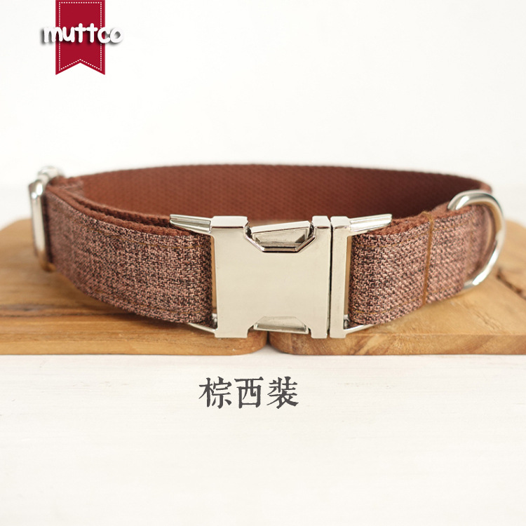 Muttco Style New Arrival Dog Traction Neck Ring Brown Plaid Dog Collar Pet Dog Collar