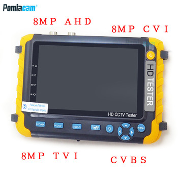 IV8W CCTV tester monitor for 8MP AHD TVI CVI CVBS camera testing RS485 PTZ control  VGA HDMI input UTP Cable - discount item  20% OFF Video Surveillance