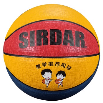 SIRDAR Women basketball Professional PU Material Size 5 Ball Child Training Outdoor Indoor women Basketball basketbol topu image