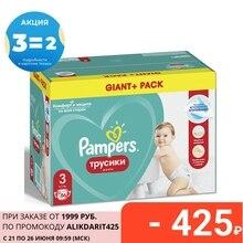 Подгузники трусики Pampers Pants 6-11 кг, размер 3, 86 шт.