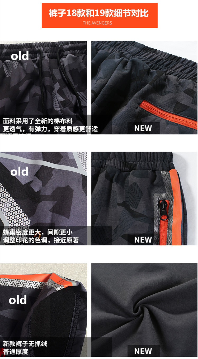 Thick Hoodie Camouflage Pants 24